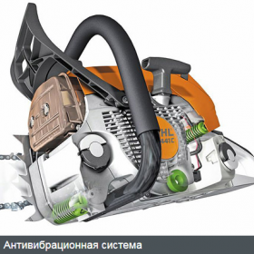 Бензопила STIHL MS 180 C-BE 14
